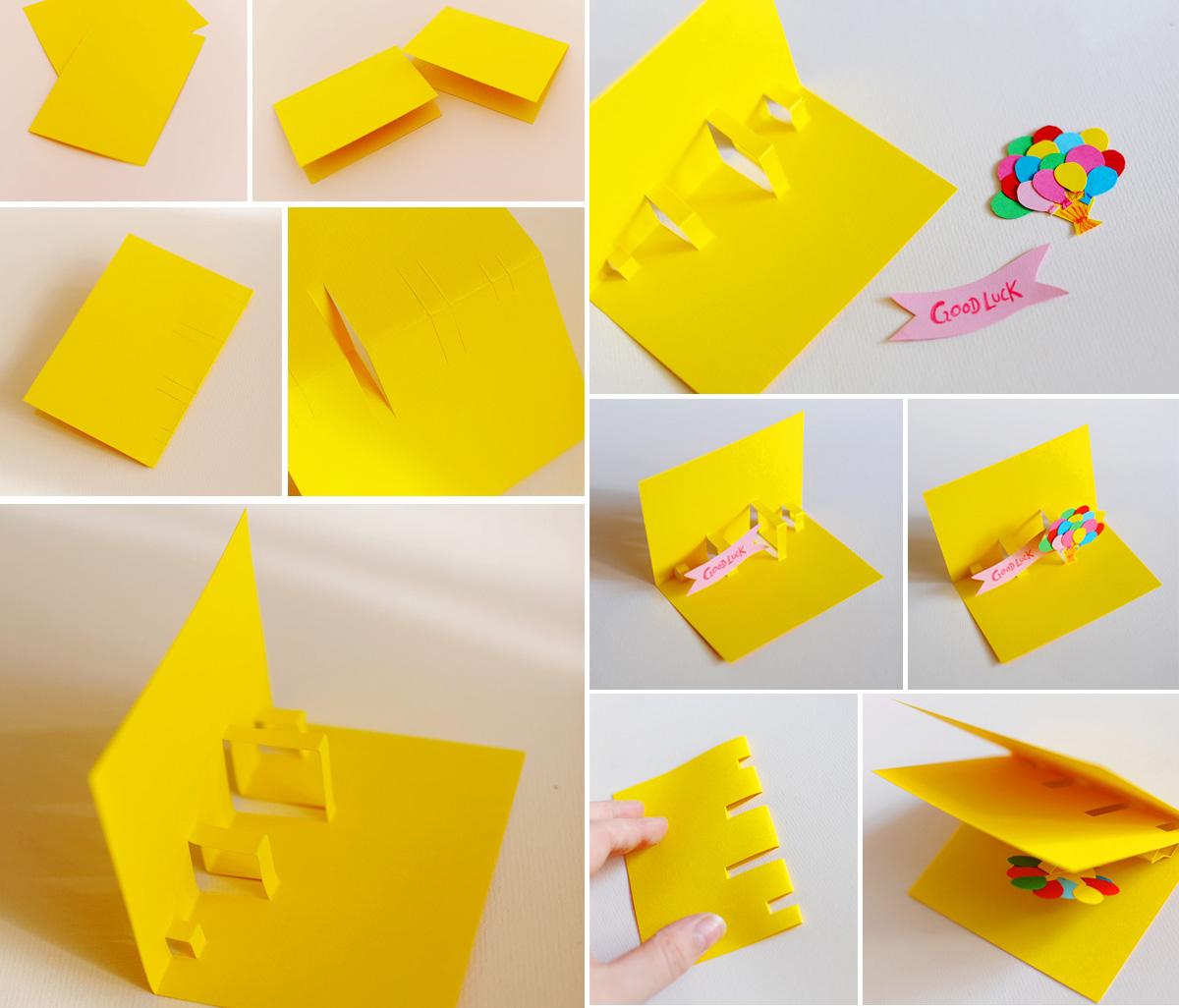 Пошагово открытки